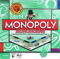 Настольная игра Монополия (6123)
