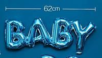Фольгированная надпись BABY, голубая, 62см