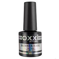 Rubber Base Coat Oxxi (каучуковая база), 8 мл