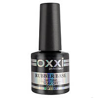 Rubber Base Coat Oxxi (каучуковая база), 8 мл