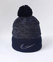 Шапка Nike с бубоном. Подклад флис