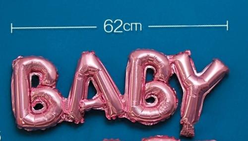 Фольгированный воздушный шар BABY, розовая  62 см