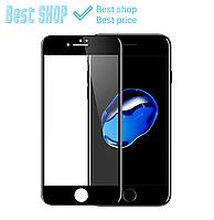 Защитное стекло 4D для iPhone 7 Black