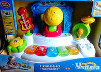 Орган пианино караоке Умняга Play Smart 7507