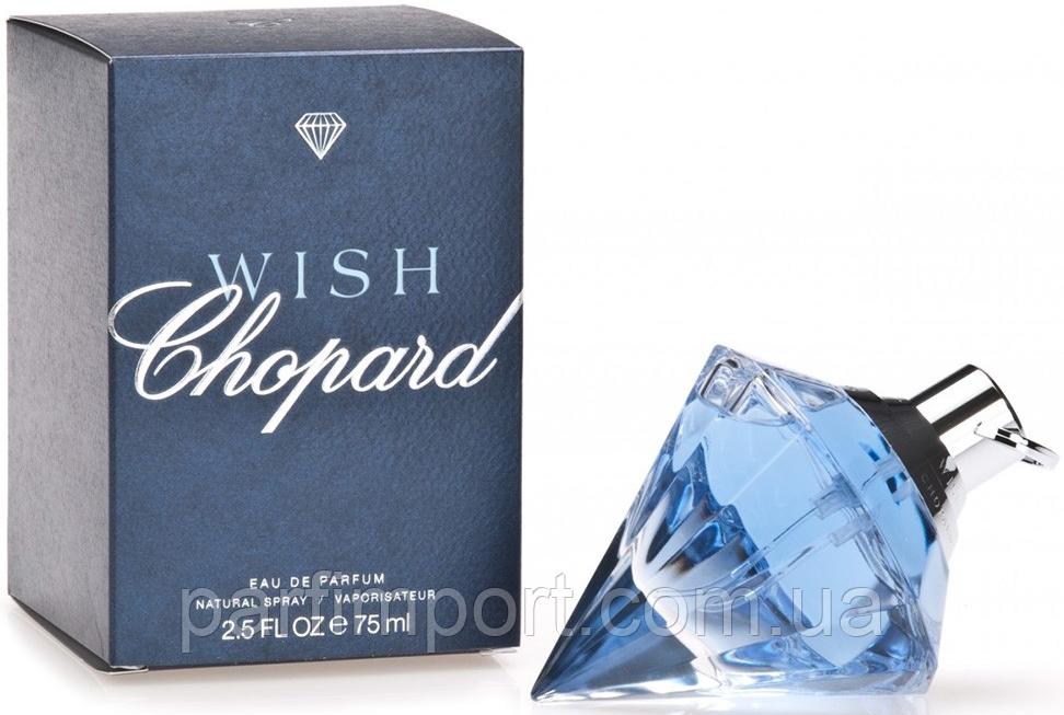 Chopard WISH CHOPARD edp 75 ml  парфумированная вода женская (оригинал подлинник  Франция)