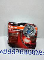 OSRAM NIGHT BREAKER +110% H4