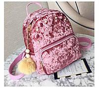 Рюкзак женский бархатный с жемчужинами и помпоном (розовый)