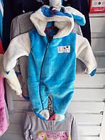 Детский теплый костюмчик на змейке травка
