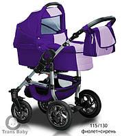 Универсальная коляска 2 в 1 Trans baby Jumper (фиолетовый/сиреневый) (115/130)