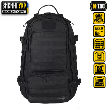 M-TAC РЮКЗАК TROOPER PACK BLACK, фото 2