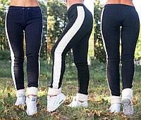 Женские теплые черные  штаны с лампасами