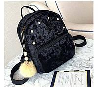 Рюкзак женский бархатный с жемчужинами и помпоном (черный)
