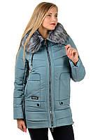 Стильный пуховик женский куртка на синтепоне зима удлиненный с мехом и капюшоном серый голубой Украина