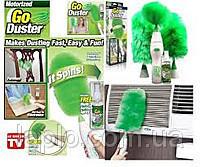 Автоматическая щетка для удаления пыли Go Duster