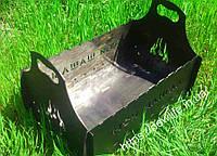 Мангал из 4 мм металла на 10 шампуров, фото 1