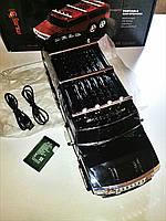 Портативная колонка Джип YPS-H6 (MP3/USB/TF/AUX) светомузыка