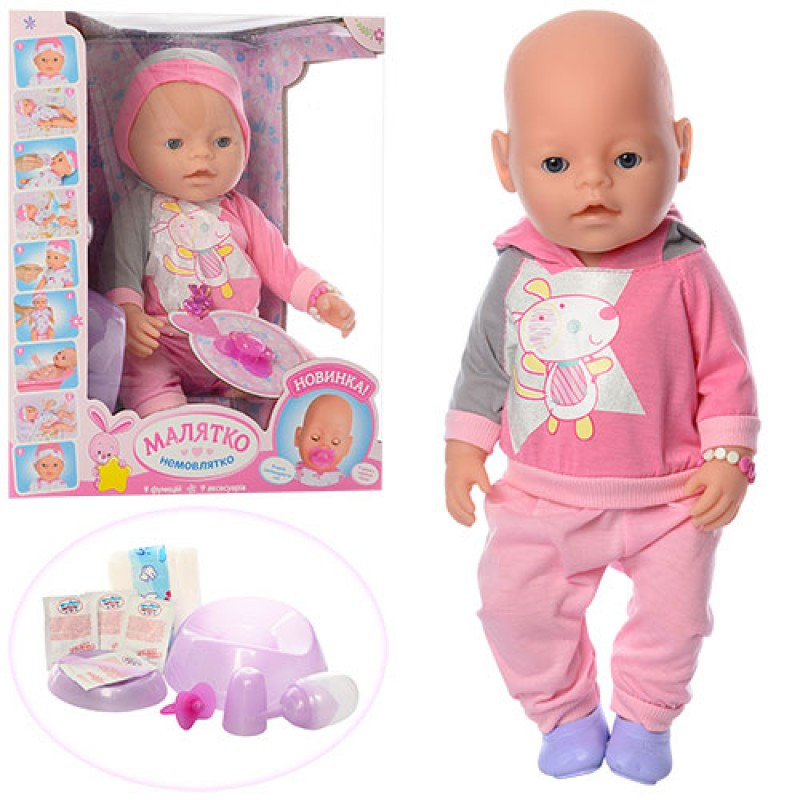 Кукла Пупс Baby born 8020-456 9 функций и 9 аксессуаров