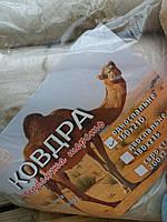 Зимнее теплое одеяло из верблюжьей шерсти 160*210.Цвета разные.