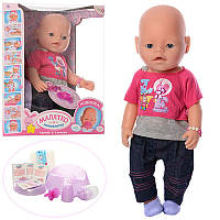 Кукла Пупс Baby born 8020-467 9 функций и 9 аксессуаров