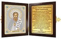 Набор для вышивки бисером икона в складне СМ7130 Св. Прп. Сергий Радонежский