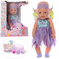 Кукла Пупс Baby born Фея 8020-470 9 функций и 9 аксессуаров