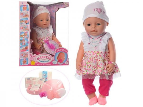 Кукла Пупс Baby born 8020-459 9 функций и 9 аксессуаров