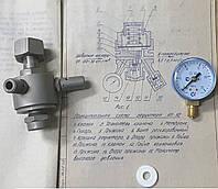 Редуктор кислородный Кр - 30