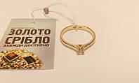 Кольцо женское для помолвки. Золото 585, вес 2.19 гр. Размер 17,5.