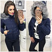 Тёплая осенне-зимняя женская куртка Memory со съёмным капюшоном на меху тёмно-синяя