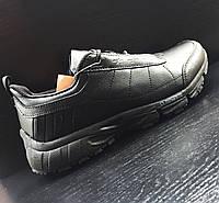 Мужские кроссовки Adidas Daroga climawarm