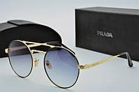 Круглые женские очки солнцезащитные Prada серые