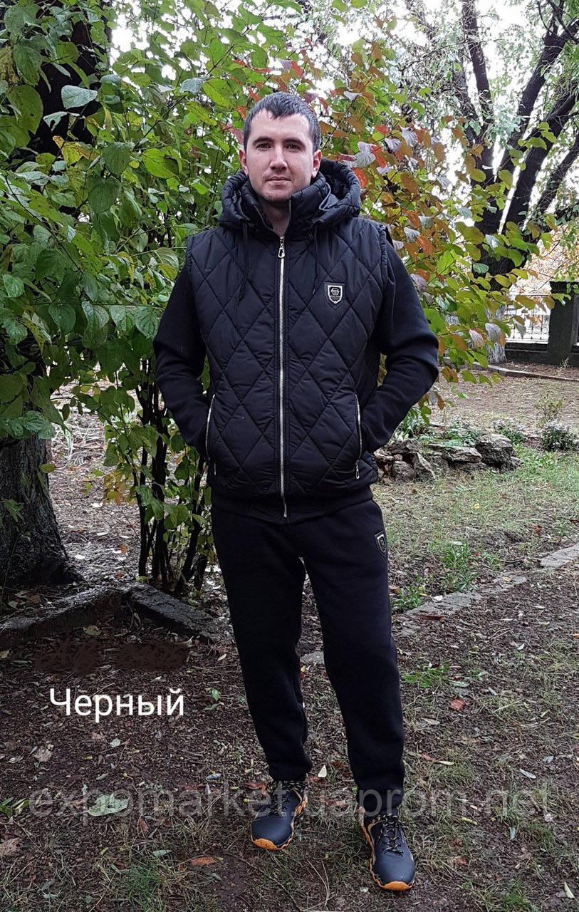 Мужской спортивный костюм тройка с жилетом, батник, брюки