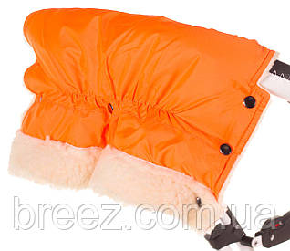 Муфта для коляски Умка плащёвка Оранжевый