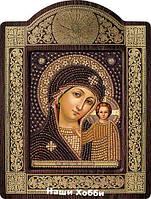 Набор для вышивки бисером икона в рамке-киоте СН8002 Богородица Казанская