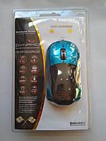 Проводная оптическая мышь Auto 5090