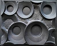 """Форма для гипсовых 3d блоков (перегородок) """"Кольца"""""""