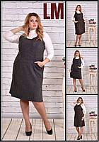 Платье Р 52,54,56,58,60 женское батал 770629 большое весеннее осеннее шерстяное деловое сарафан на работу