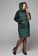 Зимнее женское пальто комбинированное плащевка с шерстью 48рр