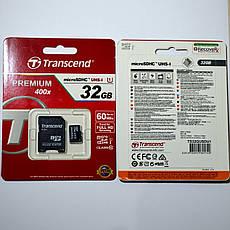 Карта памяти Transcend 32GB MicroSDHC UHS-I (TS32GUSDU1), фото 3