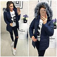 Длинная тёплая женская куртка пуховик Memory со съёмным капюшоном с мехом  тёмно-синяя cace4a33fdfe0
