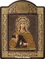 Набор для вышивания бисером икона в рамке-киоте СН8168 Св. Мц. Фотиния Самаритянка (Светлана)