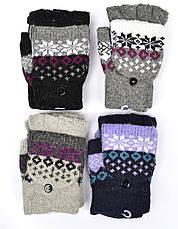 Женские шерстяные перчатки без пальцев с накидным верхом, фото 2