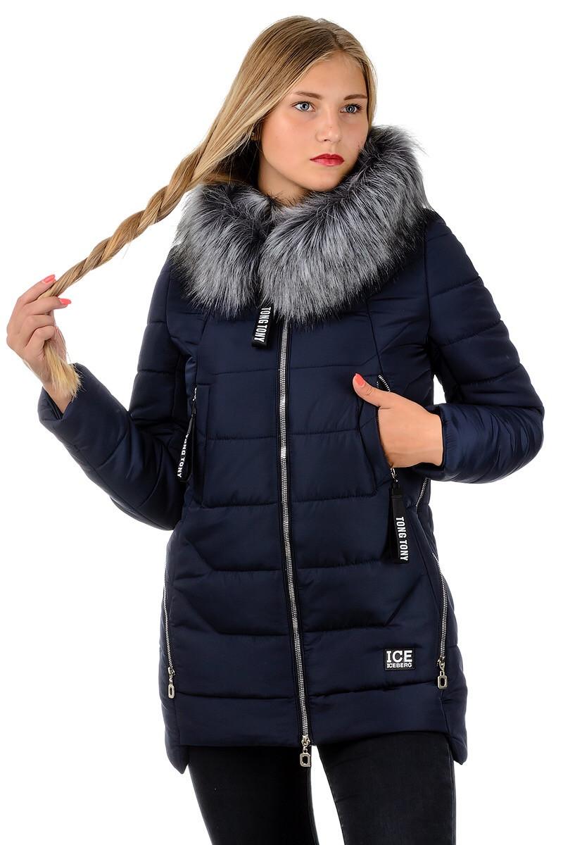 0459b65e95c Зимняя куртка женская молодежная удлиненная с капюшоном мехом синяя темная  на молнии Украина