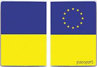 """Обложка для паспорта """"Украина - это Европа"""""""