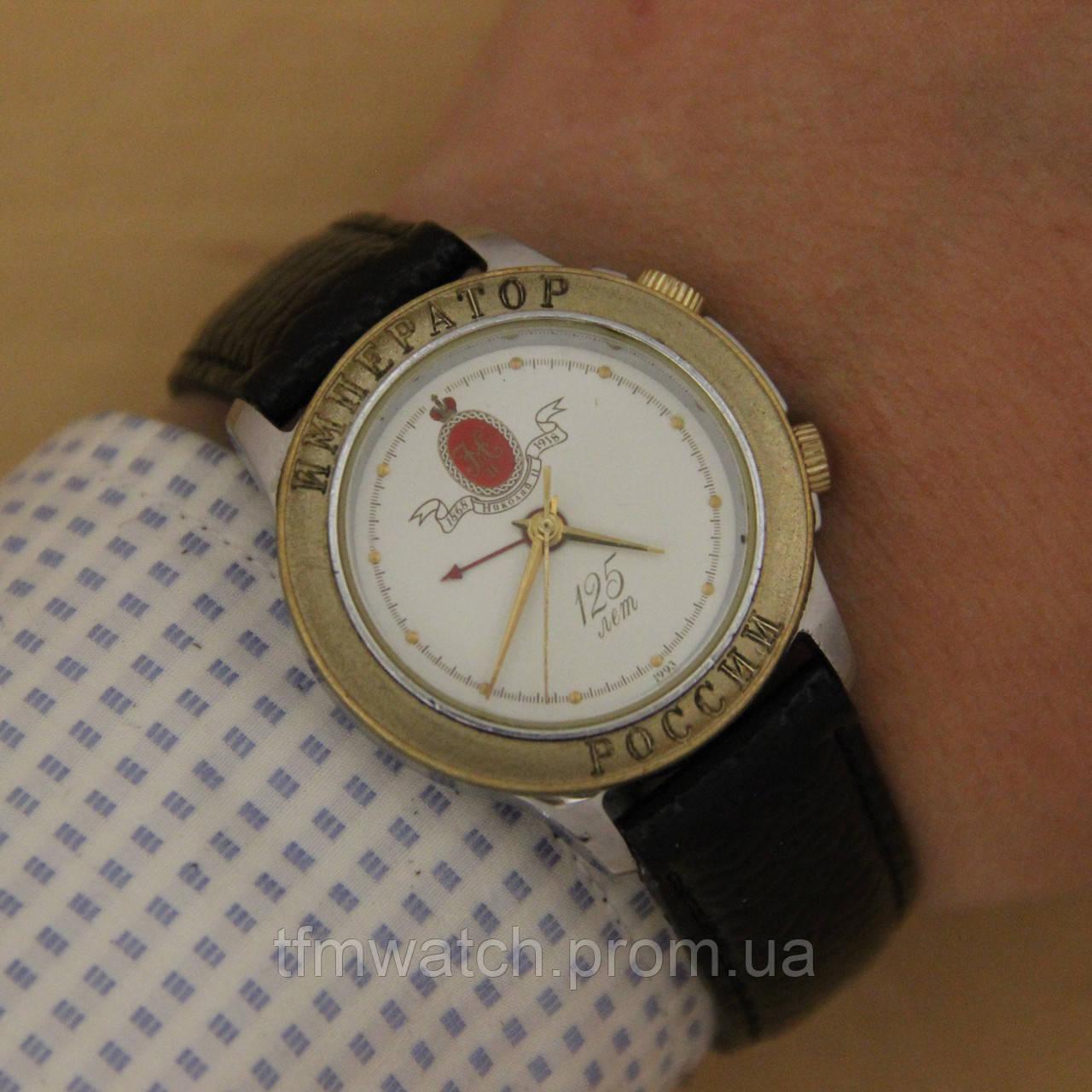 Часы россия наручные купить купить часы в харбине