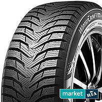 Зимние шины Marshal WinterCraft ICE Wi31 (215/65R16 98T)