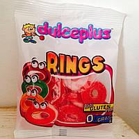 Жевательные конфеты без глютена Rings Dulceplus (кольца) Испания 100г