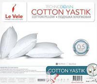 Подушка Le Vele хлопковая 70*70 Турция