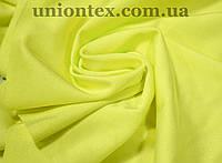 Бифлекс блестящий лимонный