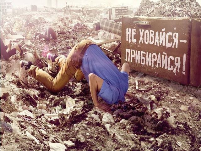 Українці освоять європейські практики переробки відходів 22 вересня 2016 ПРЕС - РЕЛІЗ